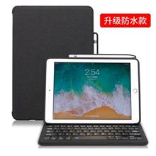 Apple iPad 10.2 air mini 2019 Bluetooth Keyboard case casing cover
