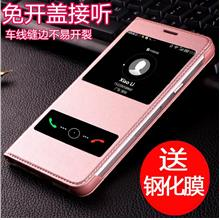Samsung Galaxy J7 Pro flip phone protection case casing cover