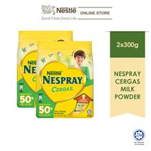NESPRAY CERGAS Powder Softpack 300g x2 packs