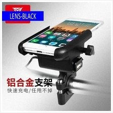 Motorcycle aluminum alloy mobile phone bracket rechargeable 12-24v