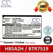 Ori CS HUM750SL Huawei Crosswave WiFi Broadband Router Battery