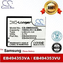 Ori CS SMS533XL Samsung Galaxy Txt B5510 / Wave I559 Battery