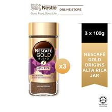 NESCAFE Gold Origins Alta Rica 100g, Bundle of 3