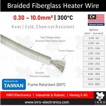 Fiberglass / Fibreglass Single Core Heater Cable, 1 meter