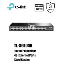 TP-Link 48-Port Gigabit 1U 19-inch Rackmount Switch (TL-SG1048)