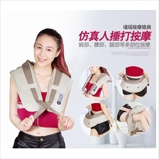 NEW! Back Neck Shoulder Massager Massage Stress upto 99 modes 20 level
