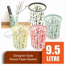 BIGSPOON DESIGNER GB00059 Waste Bin Dustbin Small Trash Garbage Can