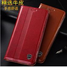 PLN Samsung A10 A20 A30 Real Cowhide Leather Case Casing Cover