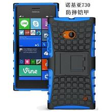 Nokia Lumia 530 730 735 Armor ShakeProof Case Cover + Free SP