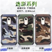 Though Armor Camouflage Casing Case Cover for Xiaomi Redmi Note 4