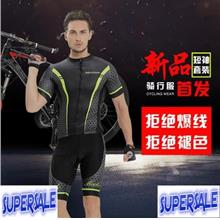 Breathable Summer Riding Short Sleeve And Pants Suit Bike