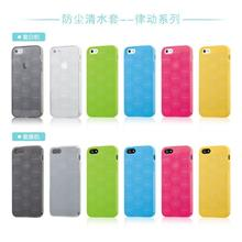 Iphone 5 5S GGMM Ultra Thin Case Cover Screen Protector