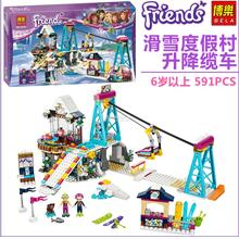 2017 FRIENDS SNOW RESORT SKI LIFT LEGO 41324 COMPATIBLE BRICK