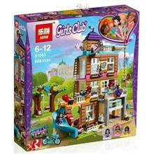 2018 FRIENDS FRIENDSHIP HOUSE 41340 LEGO COMPATIBLE BRICK (01063)
