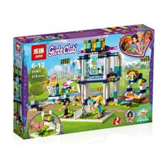 FRIENDS STEPHANIE'S SPORT ARENA 41338 LEGO COMPATIBLE BRICK