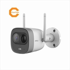 Dahua IMOU New Bullet 1080P Full HD IP67 Weatherproof WiFi Camera
