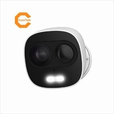 Dahua IMOU LOOC 1080P Full HD Active Deterrence WiFi Camera