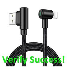 MCDODO CA-5380 Lightning 90 Degree Gaming Cable iPhone XS Max XR X 8 7
