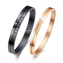 Love Engraved Couple Bangle