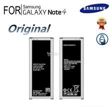 (ORIGINAL) Samsung Galaxy Note 4 Battery BN910BB SM-N910 N910A N910T
