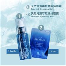 [Value Pack Mask + Cleanser] Hydrating Seaweed Extract Mask Cleanser Dollface