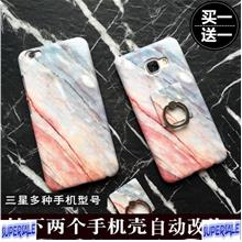 Marble Casing Case Cover Samsung C5 / C7 / C9 Pro / S7 Edge / NOTE3