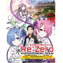 Re : Zero kara Hajimeru Isekai 38 Episodes + 2 Specials Anime DVD