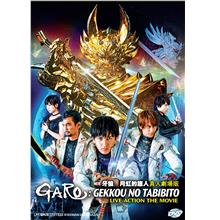 Garo : Gekkou no Tabibito Japanese Live Action Movie DVD