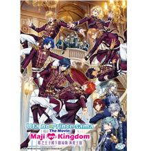 Uta no Prince-sama The Movie : Maji Love Kingdom Japanese Anime DVD