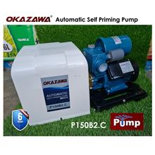 Okazawa 370W (1/2HP) Cover Type Auto Self-Priming Water Pump