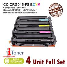 Canon 045 CRG045 (4 Unit Full Set)