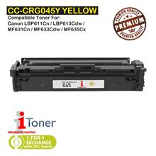 Canon 045 CRG045 Yellow (Single Unit)