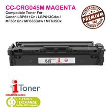 Canon 045 CRG045 Magenta (Single Unit)