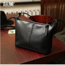 Women Sling Handbag Casual Bag Beg Purse Bags Travel Tote Wallet 309