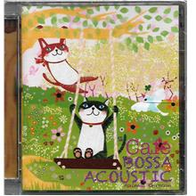 Animal Garcon - Cafe Bossa Acoustic CD Japan Bossa Acoustic Music