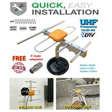 HDTV DIGITAL TV INDOOR / OUTDOOR AERIAL UHF ANTENNA Freeview TV