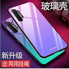 Realme XT Gradient Color Tempered Back Glass Case Casing Cover