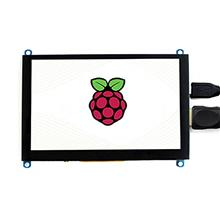 [USAmall]LANDZO Raspberry Pi 5 Inch Touch Display 480x320