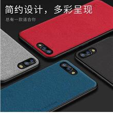 Oppo A5 A7 A7X Fabric Jean Leather Silicone Full Case Casing Cover