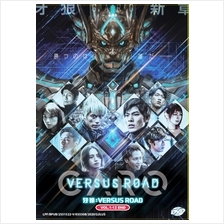 Garo : Versus Road Japanese Live Action Movie DVD