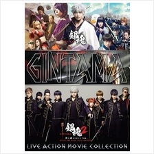 Gintama - 2 Live Action Movie Collection DVD