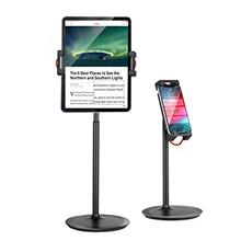 Tablet Ipad Stand Holder, SAIJI Adjustable Phone Stand, 360 Degree Rotating, A