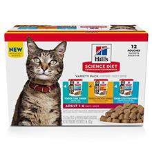 Hill's Science Diet Wet Cat Food Pouches, Adult, 2.8 oz Pouch