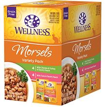 Wellness Healthy Indulgence Variety Pack Pouches in Savory Sauce (Pack of 8)