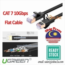 15m Ugreen Flat 10 Gigabit Cat 7 STP Patch cord LAN Cable Cat7 Gold plated Ful