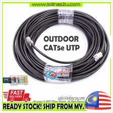 70m Outdoor Cat5e Cat 5e UTP cable Ugreen Gold Plated RJ45 plug Full Copper ca
