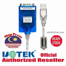UTEK UT-880 FTDI USB to Serial RS232 DB9 Converter Nut Win XP/7/8/10 FT232 Ind