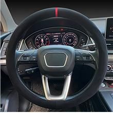 Car Suede Steering Wheel Cover Car Non-Slip Leather Car Interior Fitting 15-in