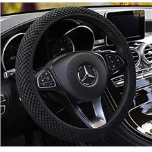 ZHOL Universal 15 inch Steering Wheel Cover Elastic Ice Silk, Breathable, Anti