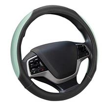 Elantrip Auto Reversible Leather Steering Wheel Cover Mint 14 1/2 to 15 inch f